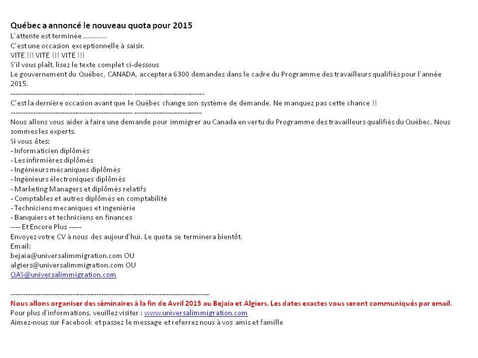 Universal immigration quebec annonuces new quota for 2015 quebec a annonce le nouveau quota pour 2015 yelopaper Gallery